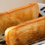 【乃が美】高級食パンのアレンジレシピ!社長直伝おすすめの食べ方も!